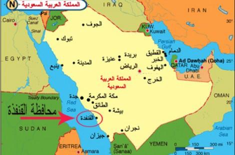 الخريطة التقنية للمملكة العربية السعودية إعداد الاستاذة عائشة ظافر الشهري